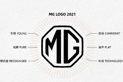 采用扁平化设计/呈现多元人格 名爵启用全新品牌标识