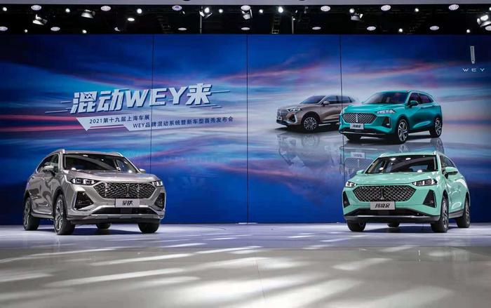 開啟智能混動DHT新紀元 WEY瑪奇朵亮相上海國際車展