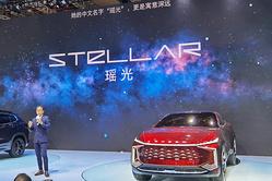 2021上海车展:瑶光领衔,星途携多款新车齐聚展会现场