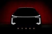 全新设计元素上身,星途纯电动概念SUV即将亮相上海车展