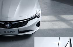 定位高于威朗 别克威朗Pro/威朗Pro GS将于4月18日首发