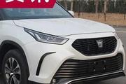 欧尚X7极客版上市;一汽丰田皇冠实车曝光