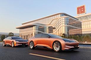 上海车展见!恒大9款车型将在车展全部亮相
