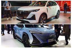 2021上海车展:长安新款CS55 PLUS和UNI-T运动版首发