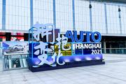 今年的上海车展,也许就是燃油车时代落幕的起点