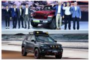 2021上海车展:牧马人4xe预售/指南者越野改装版亮相
