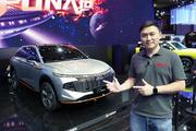 上海车展看新车 哈弗最先进技术都在这台新旗舰哈弗XY上
