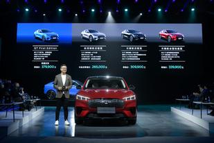 福特电动车新时代开启 Mustang Mach-E售26.5万元起