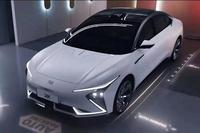 智己首款新车定名L7,新车将于上海车展开启预订