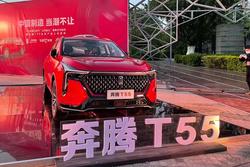 潮牌李宁加持 一汽奔腾T55正式上市售9.89万起
