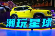 """全民追""""狗""""潮!哈弗大狗2.0T全版本车型震撼上市"""