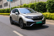 本田CR-V锐·混动e+首试:舒适环保更进一步