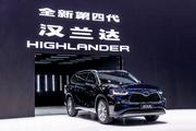广汽丰田TNGA家族领势扩容,5款新车亮相上海车展