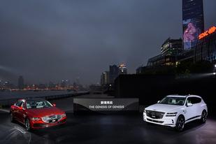 捷尼赛思正式登陆中国 首发G80/GV80两款新车