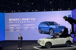 威马全新SUV W6正式上市:最大续航620km,售16.98万起