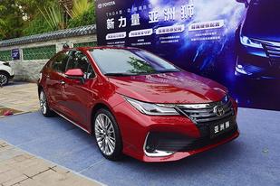 配置表现给人惊喜 一汽丰田亚洲狮正式上市 售14.28万起