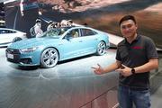 上海车展看新车 要成为见证历史的车主?就看这台A7L了