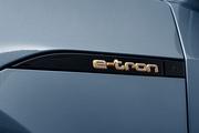 捂住奥迪车标,用什么来证明e-tron是一款豪华车?