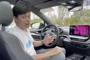 手势控制、情感交互,你能想到这是一台大众车该干的事?