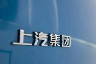 """关店2000家,上汽集团结项止损,""""汽车电商一哥""""车享网令人唏嘘"""