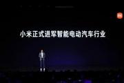 小米造车再传新消息,比亚迪王传福称双方已经在洽谈阶段