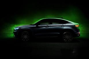 全新运动套件加持,吉利发布星越S新车预告图