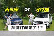 大5座 or 小7座?宝马X1与奔驰GLB的抉择!