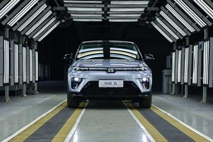京选好车天际ME5预售开启 天际汽车长沙工厂正式投产