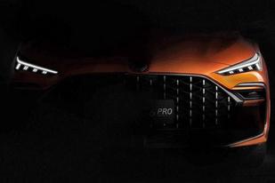 全新前脸设计,名爵MG6 PRO即将于6月9日正式亮相