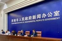 济南:每发布1款新能源车型奖励100万/个人购车享电费补贴