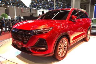 长安欧尚X7 PLUS正式亮相重庆车展,PLUS的不仅是尺寸