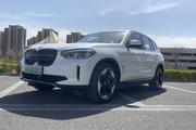 极具运动感的豪华纯电车型 全面试驾宝马iX3