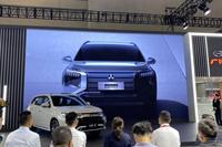 基于AION V打造而来,广汽三菱纯电动车型阿图柯曝光