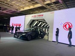 DSMA架构首款战略车型,203匹东风风神奕炫MAX下线