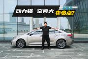 试驾广汽丰田凌尚:配置高,动力强,空间大,卖贵点咋了