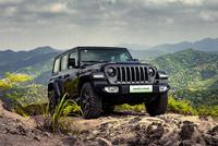 Jeep牧马人4xe正式上市售53.49万起,贵了10万值吗?