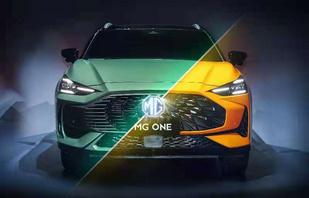 全新紧凑型SUV,MG ONE 全球首秀——一鱼双吃?