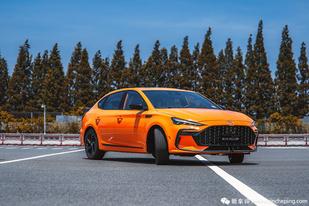 影豹对手正式来袭,名爵6 PRO开启预售/推四款车型