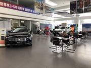 广东汽车以旧换新补贴:怎么拿?4S店有没有新套路?