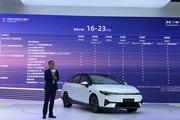 2021粤港澳大湾区车展:小鹏P5正式开启预售16-23万元