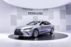 车型配置更丰富 新款雷克萨斯ES预售价29.6-49万元