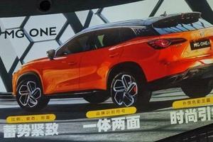 """中国消费者真那么想要""""运动""""吗?"""
