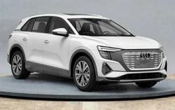 Q5 e-tron/新奥德赛/QX60齐上线 8月多款新车申报