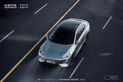 未来3年12款新车 长安2025年目标销量300万辆