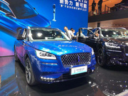 一款限量版,一款新能源,林肯两款新车亮相成都车展