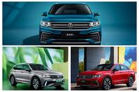 中型SUV标杆又来了 新途观家族上市售21.58-29.39万