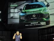 "MG ONE的思考:中国消费者真那么想要""运动""吗?"