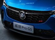 学会转变是好事,别克威朗Pro GS发布/配1.5T发动机