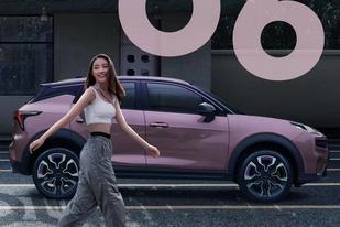 领克06粉色力量版官图发布,粉紫双拼/猛男必备?