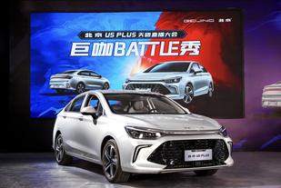 北京U5 PLUS正式上市 6款车型售价6.99万起